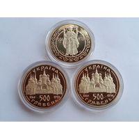 500 Гривен Украина 1996 Духовные сокровища Украины - Оранта