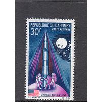 Космос. Аполлон. Дагомея. 1970. Michel N 407 (0,9 е)