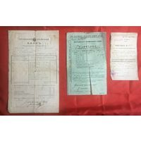 Три документа крестьянскаго поземельнаго банка 1911-1915 года Цена за все