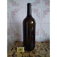 Бутыль бутылка для вина
