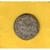 5 грошей 1816 IВ