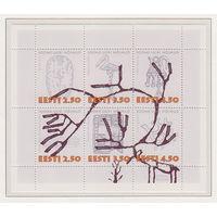 ЭСТОНИЯ 1995 Финно-Угорские народы Блок MNH история язык культура