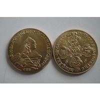 20 рублей 1755 , 36 мм, Копия
