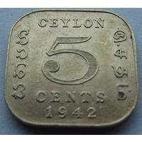 Цейлон. 5 центов 1942.