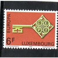 Люксембург. Ми-772. Европа. С.Е.Р.Т. Ключ. 1968.