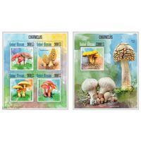 2013 Гвинея-Биссау грибы  KB + BL MNH