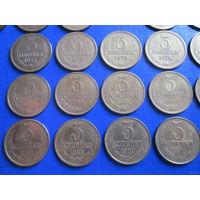 СССР ПОЗДНИЙ РЕГУЛЯРНЫЙ 3 копейки 1961,1970-1991 гг. Цена одной монеты 1,9 руб