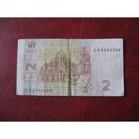 2 гривны 2005 год Украина (серия ЕЭ)