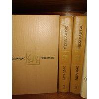 Эдуардас Межелайтис, Три тома