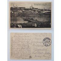 Гродна. Агульны выгляд / Фельдпошта 9.12.1915 год