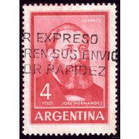 1 марка 1965 год Аргентина Х.Эрнандес 866