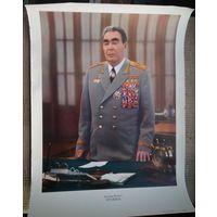"Плакат ""Леонид Ильич Брежнев"" 1978 г. 48х64 см"