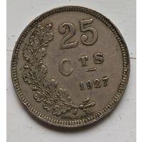 Люксембург 25 сантимов, 1927 4-5-29