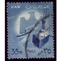 1 марка 1958 год Египет 536