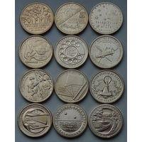 США.1 доллар. Серия Инновации. Комплект из 12 монет. Двор D