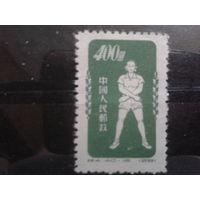 Китай 1952 Радиогимнастика Mi-8,0 евро
