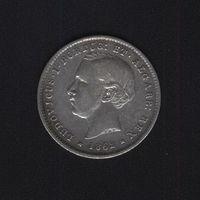 200 рейс 1862 г. Португалия. Серебро. Нечастая.