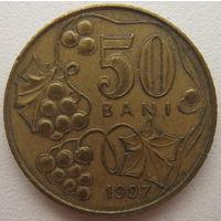 Молдова 50 бани 1997 г.