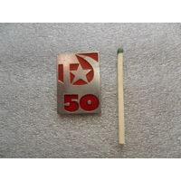 Значок (330)
