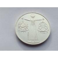 KM# 199 10 MARK 15.5000 g., 0.9250 Silver 0.4609 oz. ASW, 33 mm.