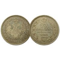 25 копеек 1853 СПБ НI