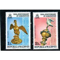 Мальдивы.Ми-765-766.Ювелирные изделия.25 годовщина коронации королевы Елизаветы II.1978.