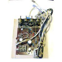 Блок управления (А9) - Усилитель звуковой частоты на МС К174УН7