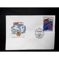 Конверт первого дня. Совместный Советско - Индийский Космический Полет 1984 г. Звездный городок #0038