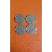 10 копеек 1972 ссср ( цена за штуку)