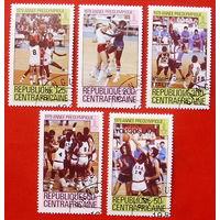 Центральноафриканская республика. Баскетбол. ( 5 марок ) 1979 года.
