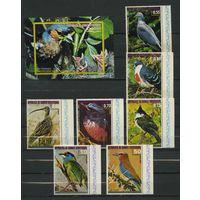 Экваториальная Гвинея 1976г. птицы Азии, 7м. 1 блок