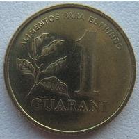 Парагвай 1 гуарани 1993 г.