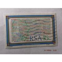 RSA, НАДПИСИ, 1987 г.