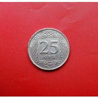 97-26 Турция, 25 куруш 2009 г.