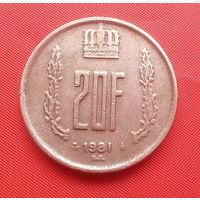68-31 Люксембург, 20 франков 1981 г.