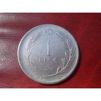 1 лира 1959 год Турция