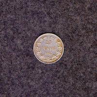 25 пенни 1913 г. Россия для Финляндии