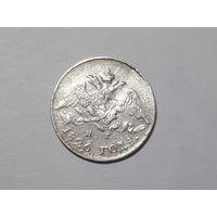 5 копеек 1826