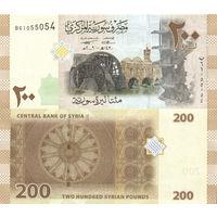 Сирия 200 фунтов образца 2009 года UNC p114