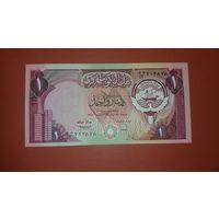 Банкнота 1 динар Кувейт 1968-1980