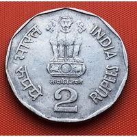 121-11 Индия, 2 рупии 1997 г. (Национальное объединение м. д. Хайдарабад)