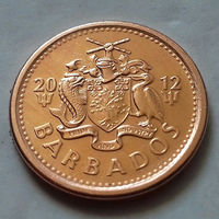 1 цент, Барбадос 2012 г., AU