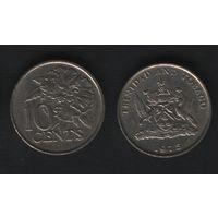 Тринидад и Тобаго km27 10 центов 1975 год (-) (f20)*