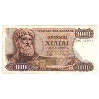 Греция 1000 драхм 1970 года. Нечастая!