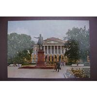 Лосин Б.(фото), Ленинград. Площадь Искусств; 1967, чистая (Лениздат).