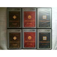 Властелин колец: Трилогия. Режиссерская версия (Superbit) - комплект 6 DVD