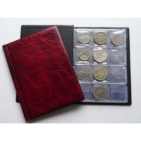 Альбом Thesaurus Tuus /shultz/ на 76 монет (комбинированный)