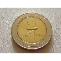 "Нигерия. 1 найра 2006 год KM#18  ""Памяти Герберта Маколея"""