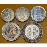 РАСПРОДАЖА - Турция: 5 монет 2009-2017, Отличные_Много лотов в продаже