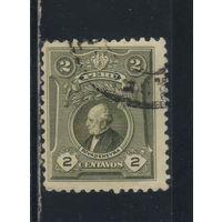 Перу 1925 Исторические личности Х.Т.Риваденейра #203